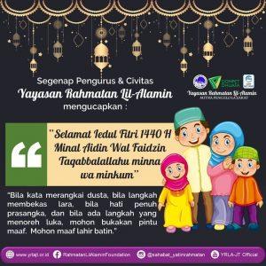 Kami Mengucapkan Selamat Hari Raya Idhul Fitri 1440 H