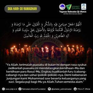 Do'a Rasulullah SAW Menjelang Akhir Bulan Suci Ramadhan