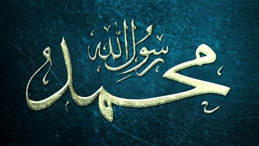 Doa & Amalan Saat Memperingati Maulid Nabi Muhammad SAW