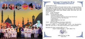 Undangan Kegiatan Bakti Sosial Isro Mi'raj & Milad Yayasan ke-13