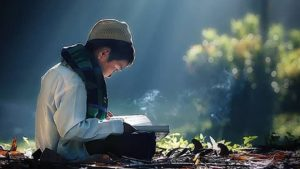 Al-Quran Sebagai Pedoman Hidup Manusia
