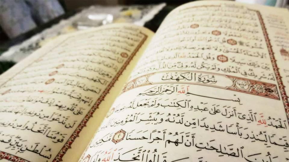 Hidup Mulia Bersama Al-Qur'an, Ini Caranya