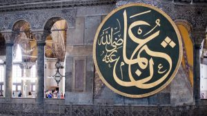 Kisah Teladan Utsman bin Affan