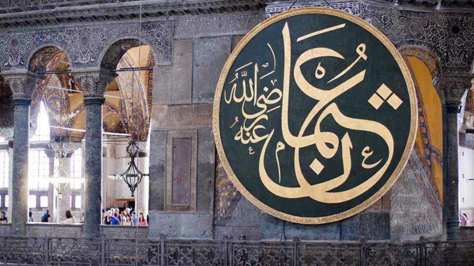 Utsman bin Affan dan Sifat Kedermawannya