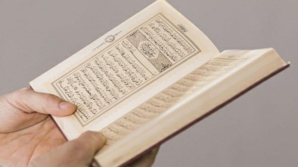 Mempertahankan amaliah ramadhan
