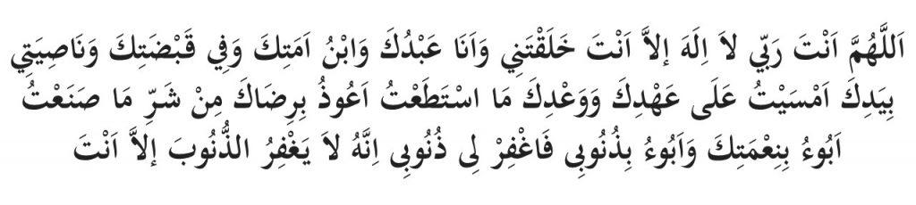 Doa Malam Jum'at Berkah